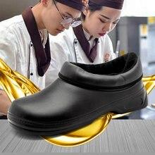 Отель Кухня обувь шеф повара Нескользящая Водонепроницаемый