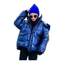 Женская короткая зимняя куртка блестящий меховой воротник с
