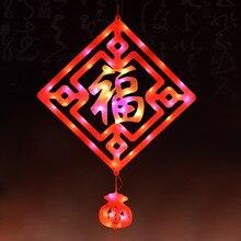 Светодиодный китайский узел украшение лампы праздничный счастливый фу персонаж узел Вход дом защита крючки для стены весеннее слово китайский узел