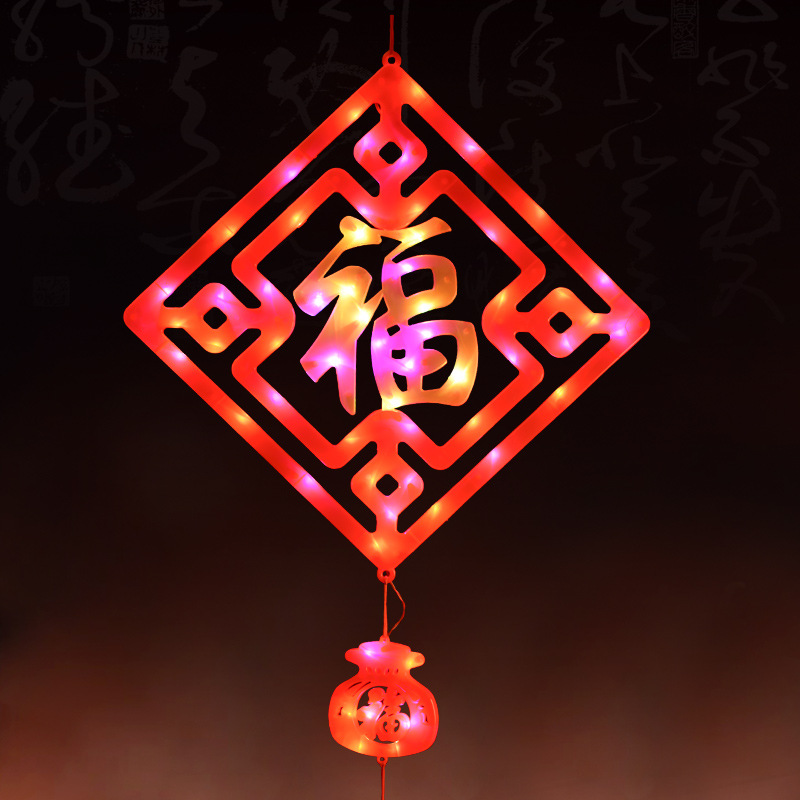 LED Chinese Knot Lamp Decoration Festive Lucky Fu Character Knot Entrance House Protection Wall Hangers Spring Word Chinese Knot