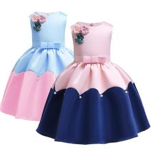 TONGTONGMI New Spot Sweet Children's Dress Children's Dress Girls Dress Children's Clothing Pleated Dress Princess Dress dress gaudi dress