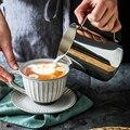 Кувшин для молока из нержавеющей стали  эспрессо  кофе  бариста  латте  капучино  Молочный Крем  чашка  кувшин