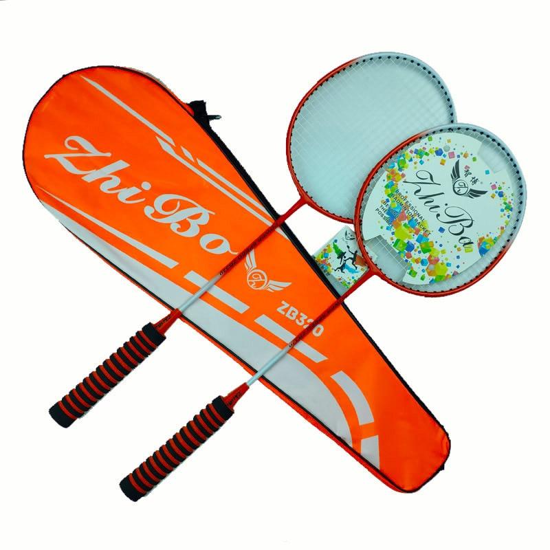 Tomohiro Racket ZB320 Iron Alloy One-piece Badminton Racket Two Loaded PVC Cotton Cover Handle Anti-slip Training Shoot