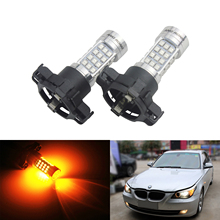 ANGRONG 2x Amber PY24W PSY24W 5200 LED Light 45W Sidelight Signal Indicator Bulbs DRL