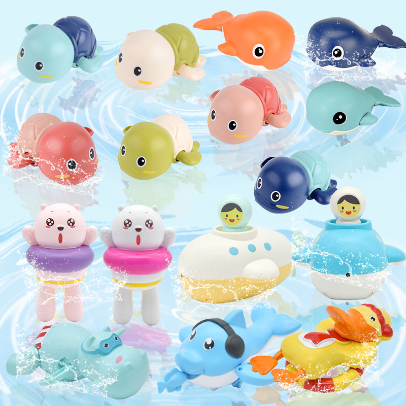 Douyin Baby Shower Toy With Floating Animal On The Chain Swimming Boat Playing With The Little Turtle In The Bathroom