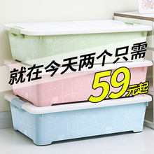 Storage Box Storage Box Bed Bed Storage Box Quilt King Size Household(China)