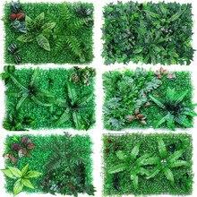 40x60cm Green Plant Lawns Carpet for Home Garden Wall Landscap Plastic Lawn Door Shop Backdrop Decor Artificial