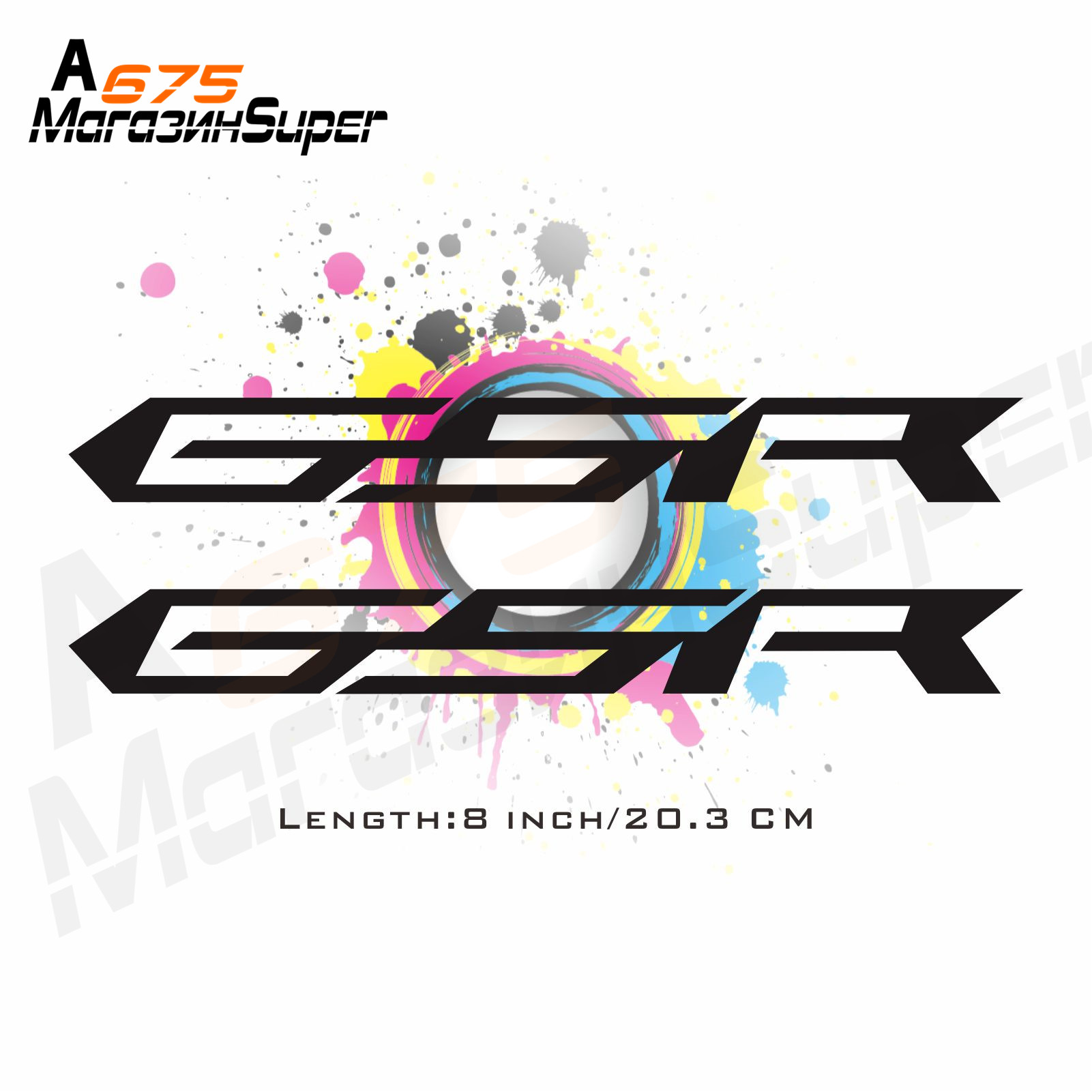 My Other Ride Is A Suzuki GSX-R 600 Motorcycle Car Window Vinyl Decal Sticker