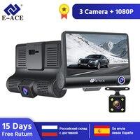E ACE B28 Car DVR 4 Inch Dash Camera 3 Cameras Lens with Rearview Camera Video Recorder Auto Registrator Dash Cam Dual Lens Dvrs