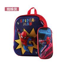Spiderman 3D dzieci torby szkolne dla dziewczynek chłopiec 2 sztuk zestaw plecaki dla dzieci przedszkole Cartoon zwierząt Toddle plecak dla dzieci tanie tanio Marvel CN (pochodzenie) Tłoczenie Unisex Poniżej 20 litr Wnętrze slot kieszeń Miękki uchwyt NONE zipper Solidna torba
