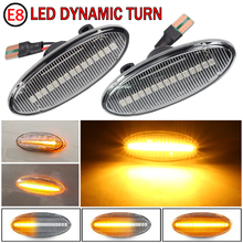 For Nissan Qashqai Dualis Micra March Micra Note X-Trail LED Dynamic Turn Signal Light Flowing Water Side Marker Indicator Light