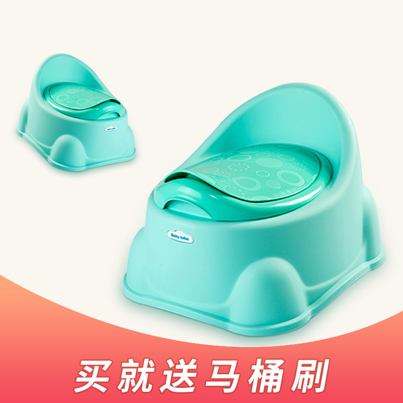 Extra-large No. Toilet For Kids Stool Pedestal Pan Baby Infant Men And Women Small Chamber Pot Infants Kids Potty Urinal