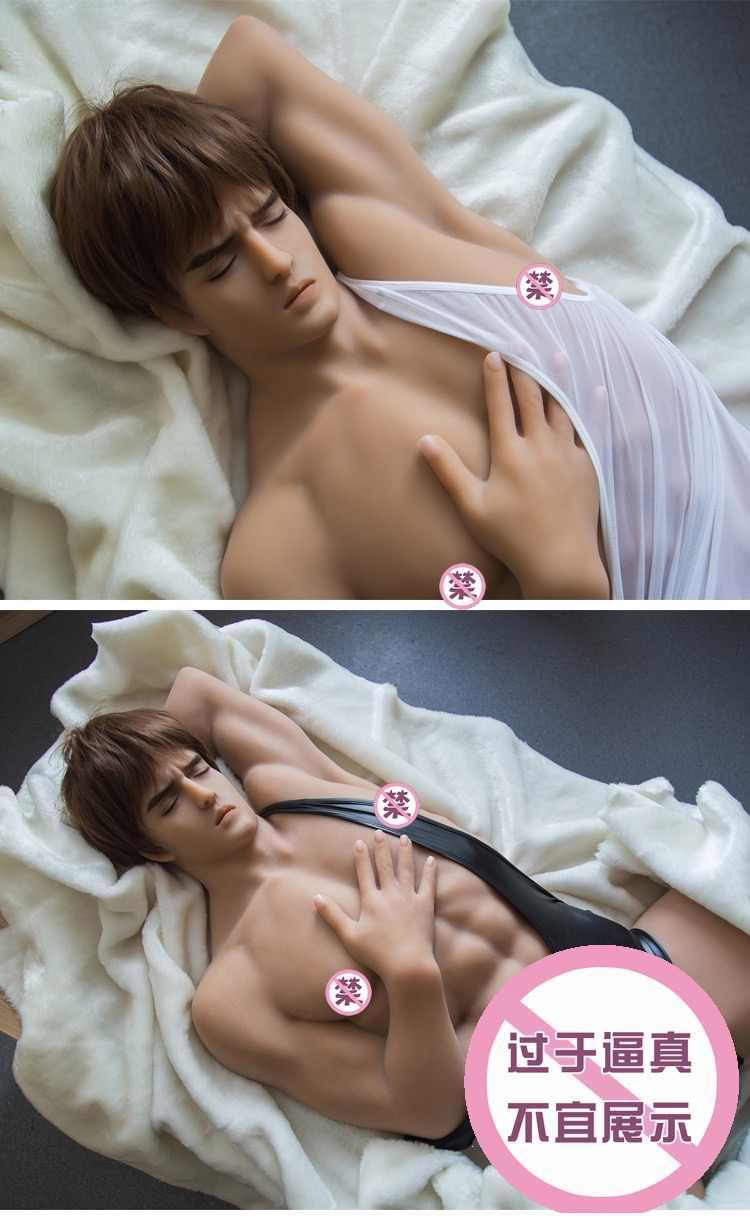 94CM Männlichen Sex Puppen für frau & Homosexuell Asiatische Männer Top silikon Sexy Mann Big Penis 16,5 CM Erwachsene sex Puppe