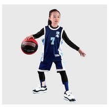 Slam Dunk Ryonan Kids SENDOH 7 Child Basketball Jersey Youth Cosplay Anime Tops And Shorts