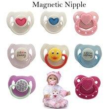 Забавная игрушка для мальчиков и девочек, 1 шт., новейшие модные куклы-симуляторы, кукла-Реборн, детская игрушка, милый подарок, Детская соска, милая кукла, аксессуар
