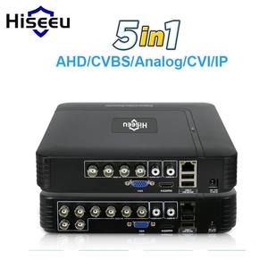 Hiseeu Mini DVR NVR Video-Recorder Cctv-System Cvbs-Ip-Camera Digital Security AHD 8CH
