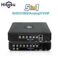 5 en 1 CCTV Mini DVR TVI CVI AHD CVBS caméra IP enregistreur vidéo numérique 4CH 8CH AHD DVR NVR système de vidéosurveillance P2P sécurité Hiseeu