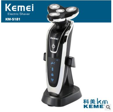 Omei KM-5181 Four-blade Water Wash Men's Shaver Charging Hairdresser Electric Toothbrush Multifunctional Set