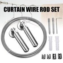 1 комплект набор штор для из нержавеющей стали натяжитель кабеля