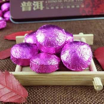 2019 Yr Lotus Leaf Mini Ripe Pu-erh Tuocha Yunnan Pu'er Gift Pack Shu Pu-erh 75g 2