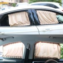سيارة النوافذ الستار 2 قطعة السيارات الجانبية نافذة ظلة الستائر العالمي سبائك الألومنيوم الشمس قناع الستائر غطاء