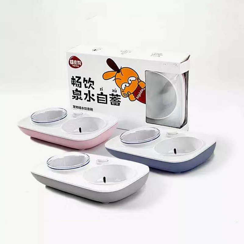 Hipidog bakımı omurga köpek besleyici otomatik su sebili gıda suluk köpekler için