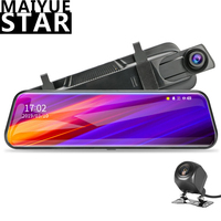 Maiyue star 10 touch screen 1080P car DVR sprint double camera automatic video recorder rearview mirror with 720p spare camera