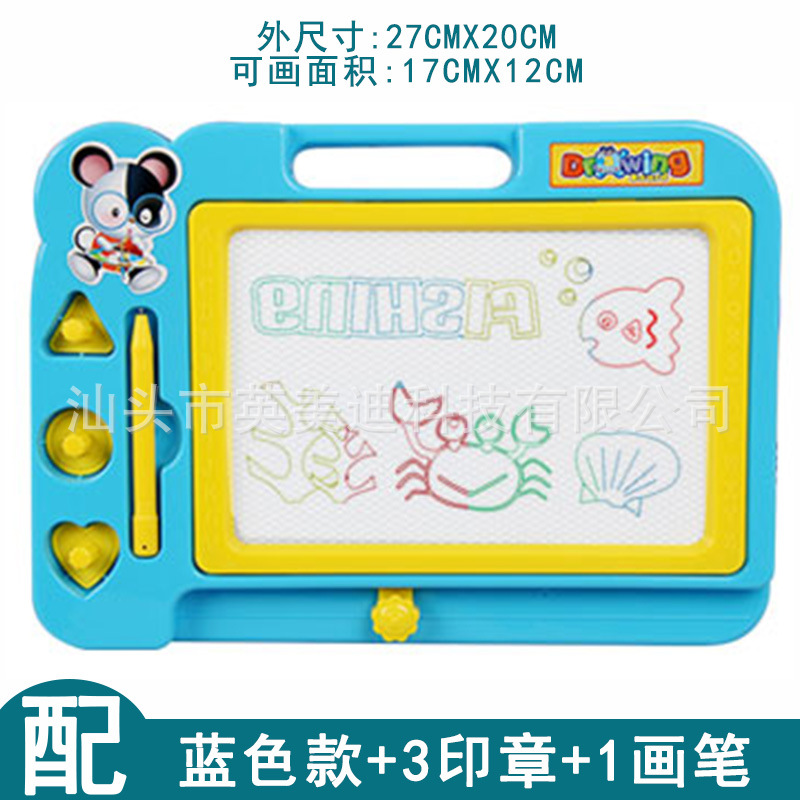 Children Magnetic Drawing Board Color Writing Board Baby Magnetic Doodle Board Baby Toy 1-5-Year-Old