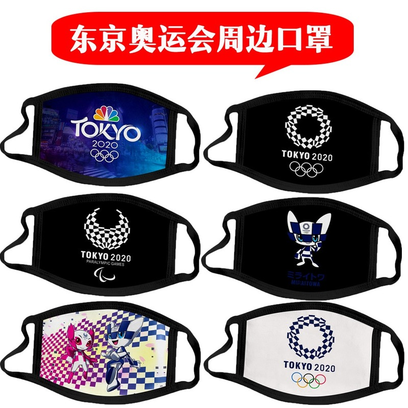 Kpop Cotton Mascot Black Mask Mouth Face Mask 2020 Tokyo Olympic Masks Dust And Anti-smog Cotton Mask Fabric Face Mask