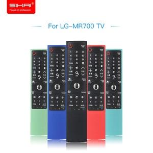 Image 1 - SIKAI פטנט סיליקון מקרה עבור LG טלוויזיה חכמה MR700 שלט רחוק כיסוי עבור LG מלא פונקצית סטנדרטי טלוויזיה שלט רחוק AGF7866310