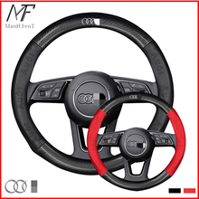 цена на ManH FenT Carbon Fiber Cow Leather Car Steering Wheel Cover For Audi A1 A3 A4 A4L A5 A6L A7 A8 Q3 Q5 Q7 TT