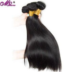 Image 5 - Mshereตรงผมรวมกลุ่มผมบราซิลรวมกลุ่ม 100% Human HairสีNon Remy Hair Extension 1 ชิ้น