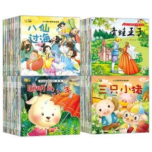100PC/Lot Chinese Story kids B