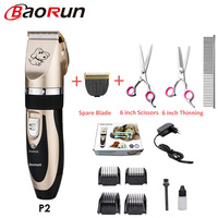 baorun-p2-clippers-for-dogs-professional-pet-cat-gromming-trimmer-kit-rechargeable-cats-haircut-machine-pets-shaver-for-animal