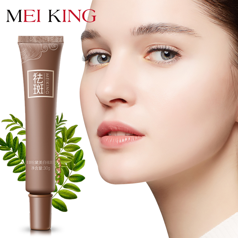 Freckle Cream Fade Dark Spot Corrector Facial Skin Whitening Lightening Serum For Reduces Age Spots Freckles Melasma Face Cream