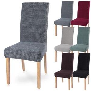 1/2/4/6 uds. Funda de LICRA para silla elástica fundas de silla para Comedor Cocina boda Banquete de Hotel