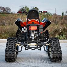 ATV kızak kurulu Kart kar araci arazi aracı kar arabası sürekli değişken hız SY200S