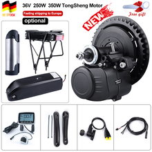 Tongsheng tsdz2 Electric Bike Mid Drive Motor Conversion Kit 36V 250W 350W E-bicycle Engine Torque Sensor With Battery Optional