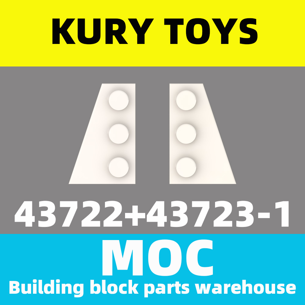 Kury Toys DIY MOC For 43722+43723 Building block parts For Wedge, Plate 3 x 2 Right+Left For Round-Cut Plate image