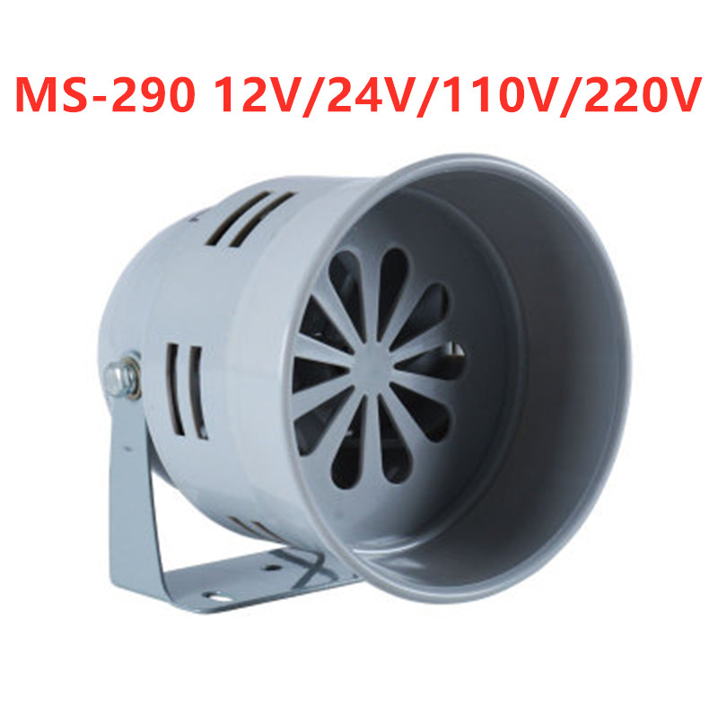 MS-290 12V 24V DC 110V  220V AC 110DB Mini Metal Motor Siren Industrial Alarm Sound Electrical Guard Against Theft Mine Alarm