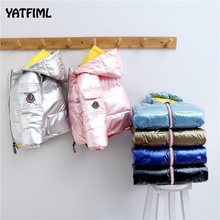 Yatfiml/От 3 до 10 лет Детский пуховик зимняя одежда куртка