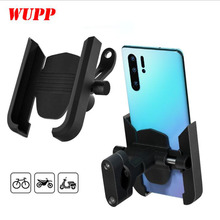 WUPP Motorcycle Handlebar Rearview Mirror Bike Mobile Cell Phone Mount Holder Support Bicycle Phone Stand For 5.5-8.5 inches motorbike electric bike motorcycle rearview mirror extension mount bracket holder for mobile phone tablet handlebar mount stand