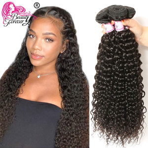 Beauty Forever Malaysian Curly Hair Weave Bundles Remy Human Hair Weaving Natural Color High Ratio 8-26inch Free Shipping(China)