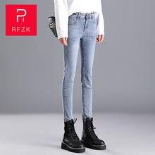 Женские джинсы с завышенной талией эластичные синие карандаш