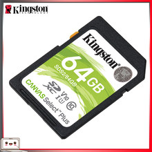 Kingston – carte mémoire SD 64 go originale, classe 10, SDXC, pour appareil photo, Sony, Nikon
