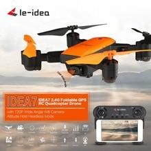 Le-idea IDEA7 2.4G RC Drone Foldable Quadcopter with 720P Wide Angle Wifi Camera GPS Altitude Hold Headless One Key Return недорого