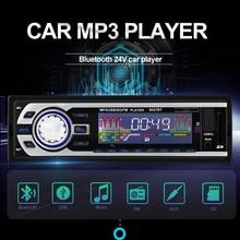 For 12V and 24V Autoradio car Audio Player 1 DIN Car Radio Kits Stereo FM Tuner Bluetooth AUX MP3  SD USB Car-Charger стоимость