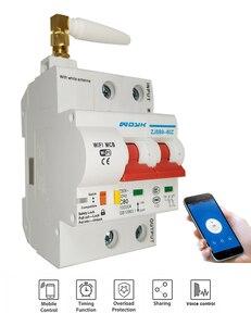 Image 1 - EWeLink Smart Circuit Breaker Wifi Smart Switch Grande Corrente Pesante 16A ~ 80A APP di controllo domotica home automation