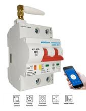 EWeLink disjoncteur intelligent Wifi commutateur intelligent grand courant lourd 16A ~ 80A APP contrôle domotica domotique