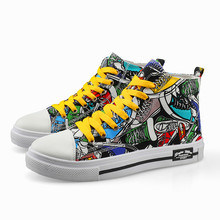 2020 Summer Newest Fashion Men Casual Shoes